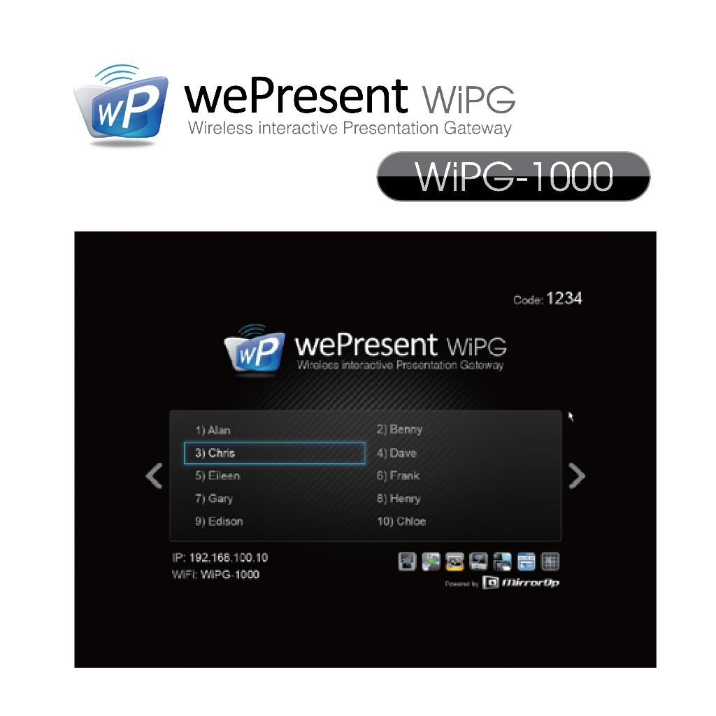 WiPG-1000 無線投影裝置